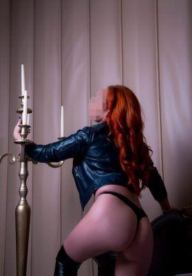 красивая проститутка Мария, Норильск, работает круглосуточно