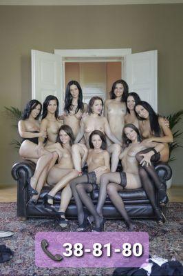 элитная проститутка День&Ночь , рост: 167, вес: 55